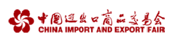 We will attend 111st Canton Fair